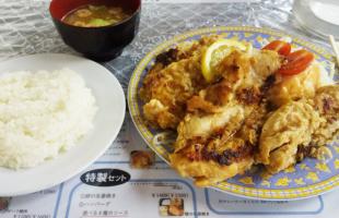 鶴見区民の皆さんに有名なレストランばーくさんに行ってきました。